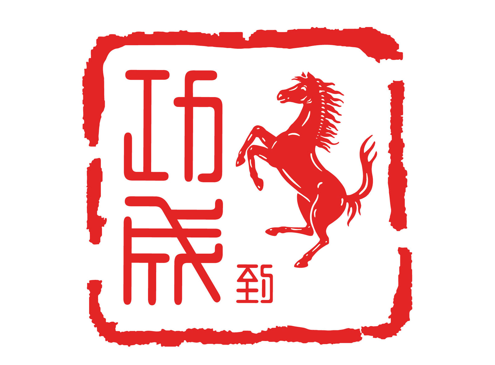 2017 La Auto Show >> Ferrari Marks Chinese Year Of The Horse With Special Logo