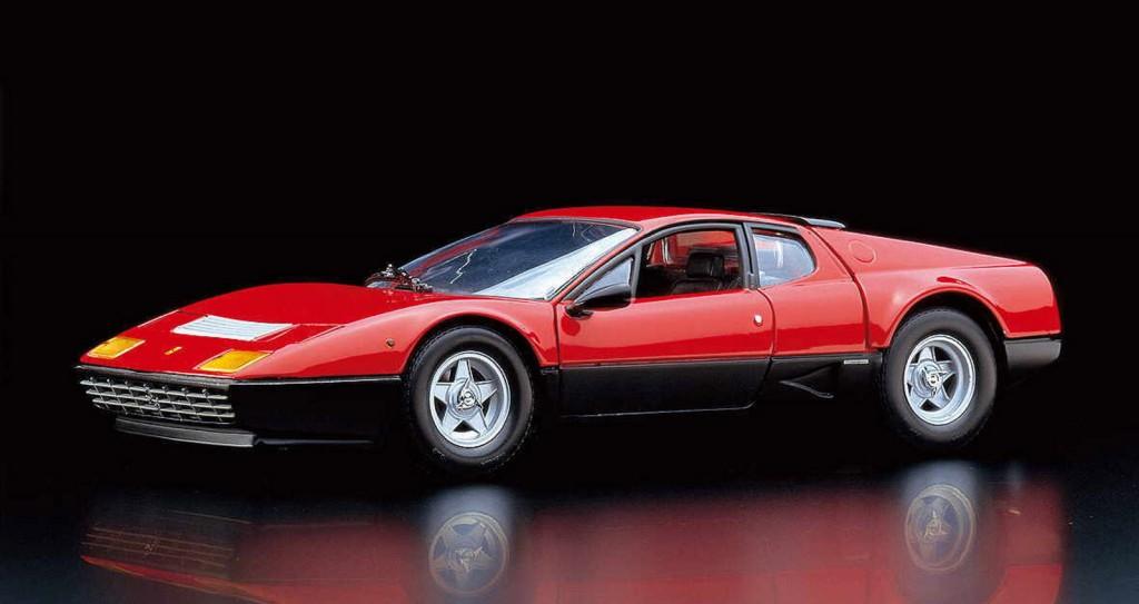 1976 Ferrari 512 BB