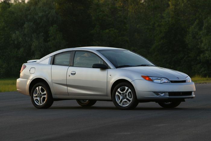 Quad Cities Nissan >> Image: 2004 Saturn ION Quad Coupe, size: 700 x 468, type