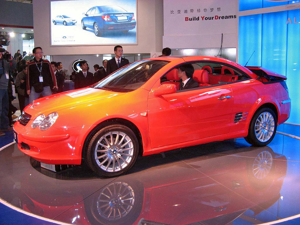 2006 BYD F8, Beijing Auto Show