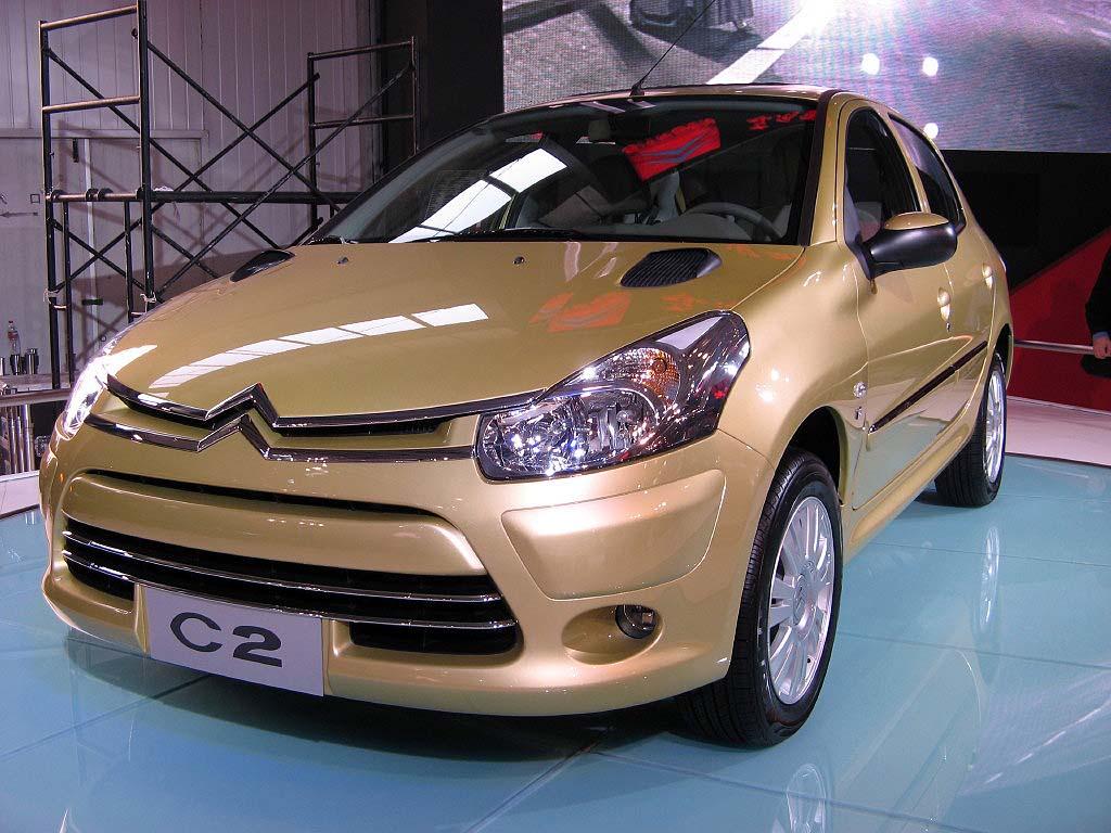 2006 Citroen C2, Beijing Auto Show