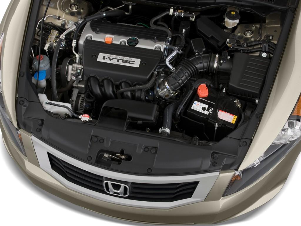 Image 2009 honda accord sedan 4 door i4 auto lx engine for 2012 honda accord oil type
