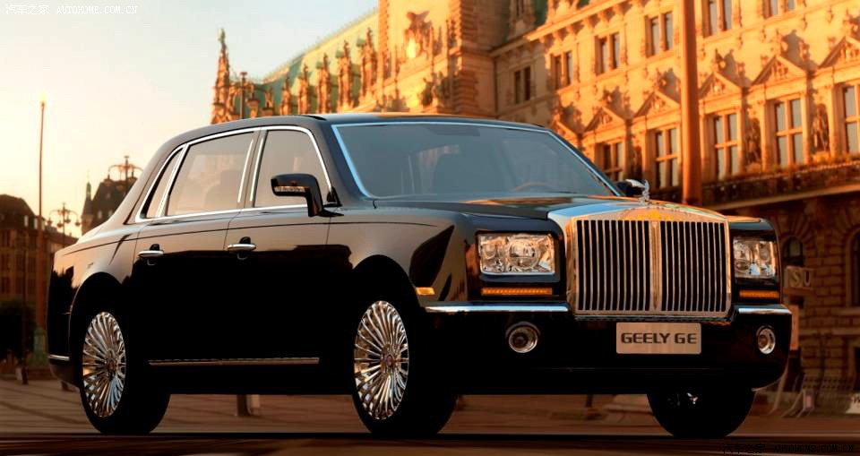 geely says rolls royce 39 s copy claims are baseless. Black Bedroom Furniture Sets. Home Design Ideas