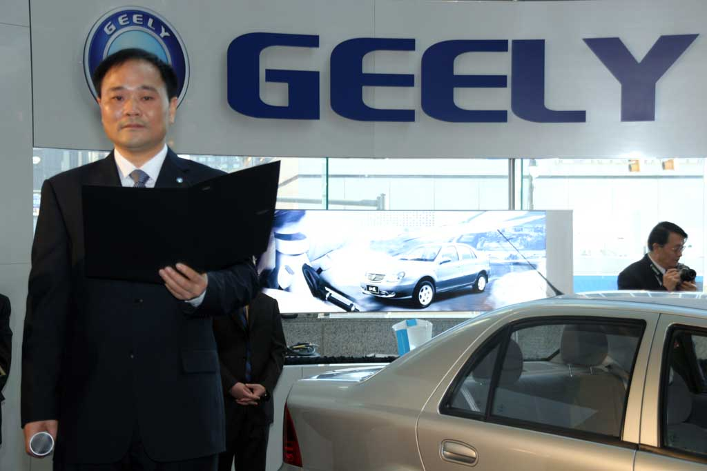 Geely CEO
