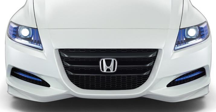 Honda CR-Z grille