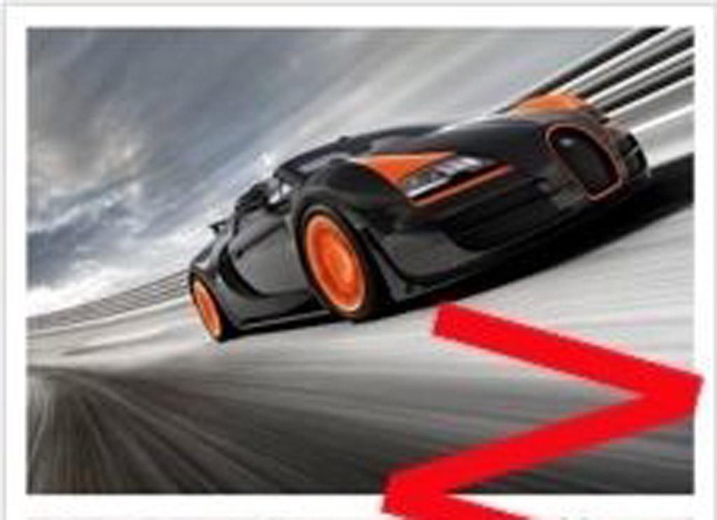 Leaked image of alleged Bugatti Veyron Grand Sport Vitesse WRC - Image: Weibo