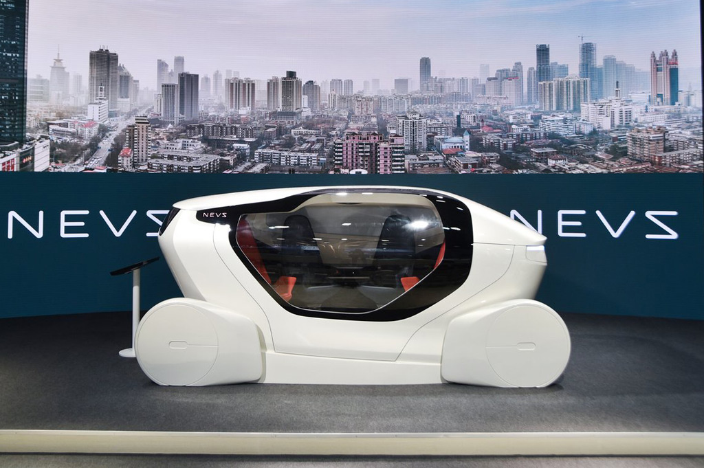Nevs Presents Inmotion Self Driving City Car Concept At