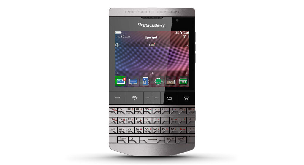 porsche design unveils the ultimate blackberry smartphone. Black Bedroom Furniture Sets. Home Design Ideas
