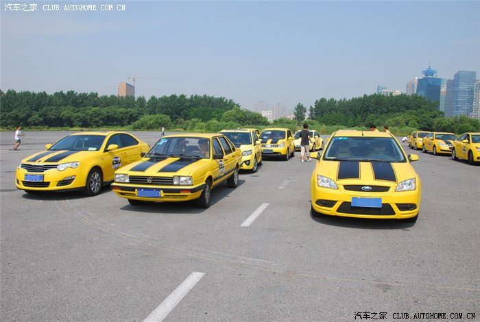 Shanghai homage to the Transformers' 'Bumblebee'