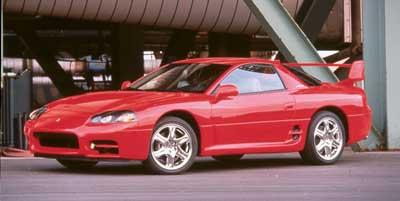 1999 Mitsubishi 3000GT