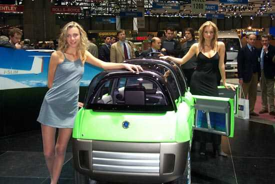 2000 Bertone Slim concept front
