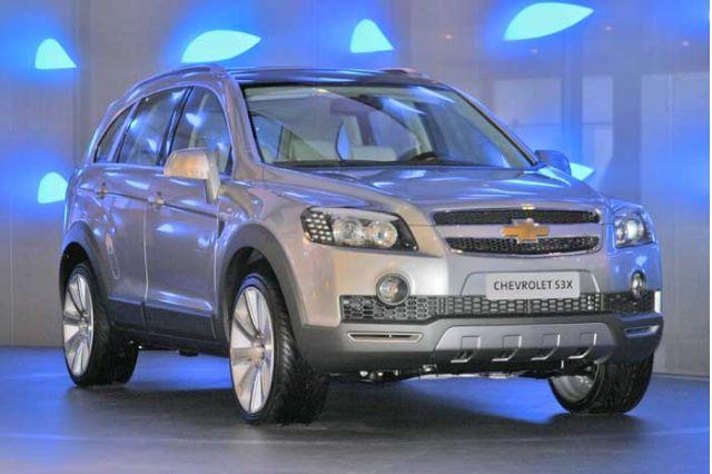 2004 Chevrolet S3X concept
