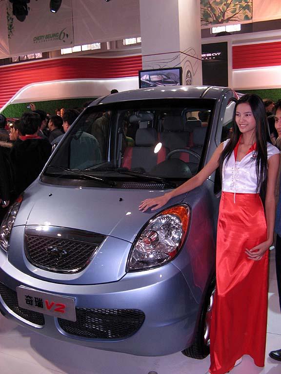 2006 Chery V2, Beijing Auto Show