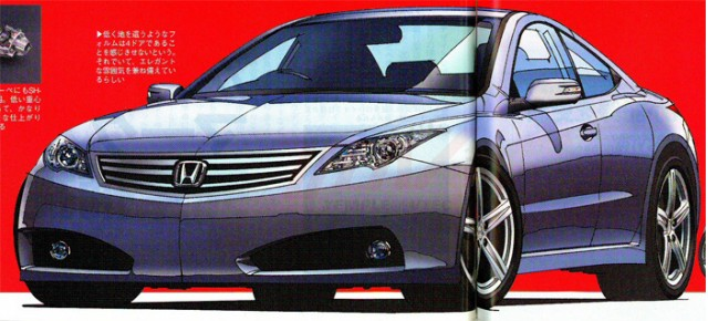 2010 Honda four-door coupe illustration