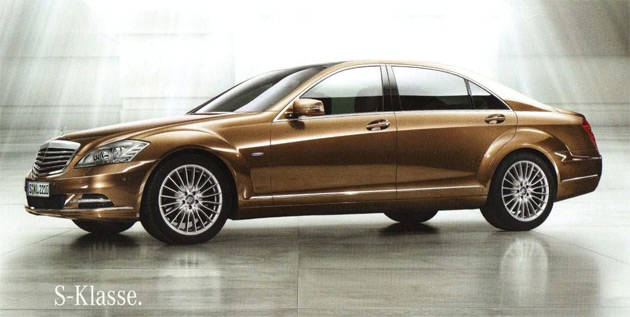 The updated S-Class is expected to make its debut at September's Frankfurt Motor Show