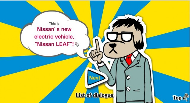 2011 Nissan Leaf Kid's site