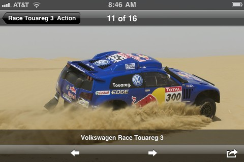 Volkswagen's 2011 Dakar Rally app for iPhone