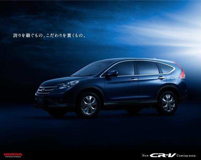 JDM 2012 Honda CR-V