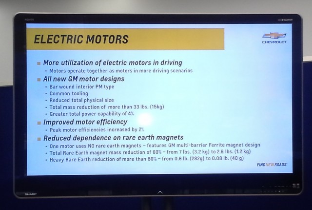 2016 Chevrolet Volt powertrain - electric motors detail advance briefing, Oct 2014