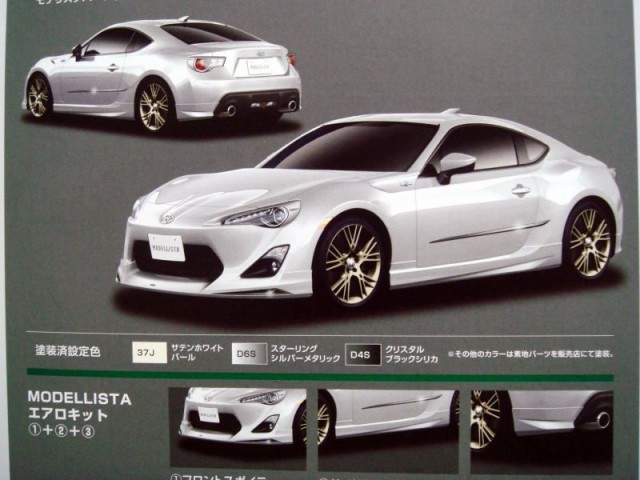 Alleged leaked shots of Toyota FT-86 sports car