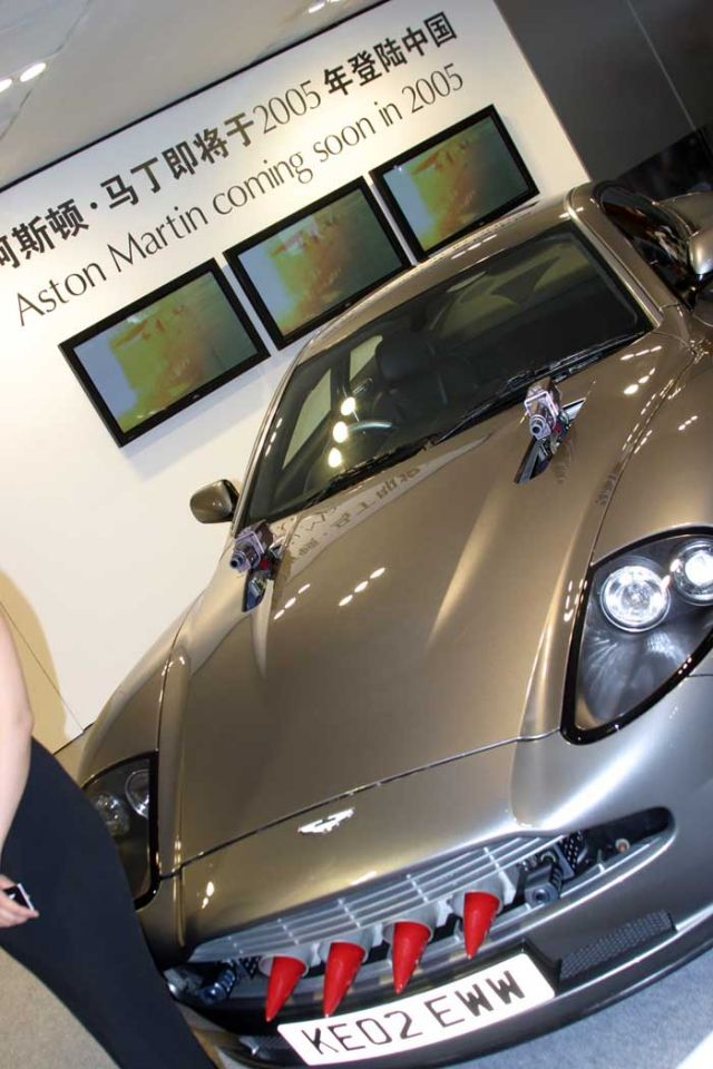 Aston in China