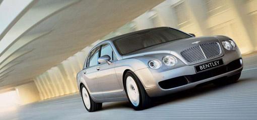 Bentley ditches Detroit in favor of Boston