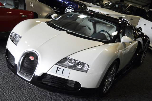 Bugatti Veyron up for sale