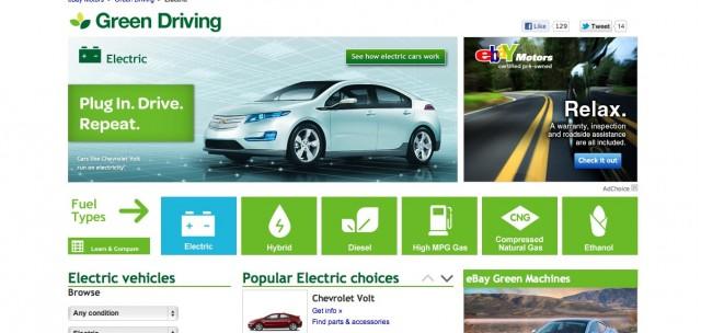 eBay Green Driving Website (Screenshot)