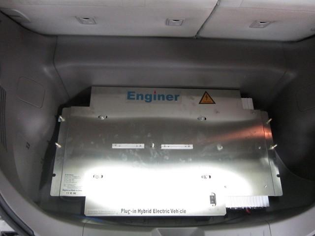 Enginer Supplemental Leaf Battery Pack