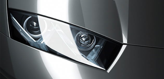 Fourth teaser reveals radical new headlight design for Lamborghini