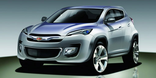 Geely prepping 23 debuts for Beijing Motor Show