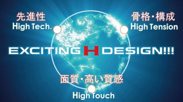 Honda's new 'Exciting H Design!!!' language