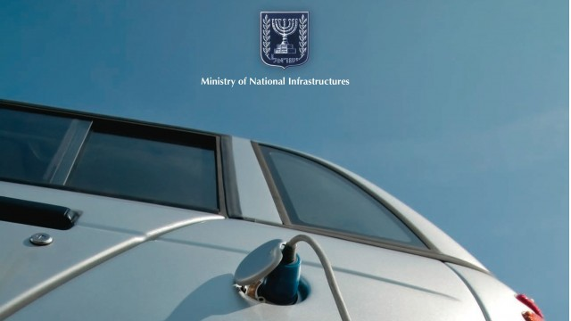 Israel Ministry of National Infrastructure electric- vehicle policy