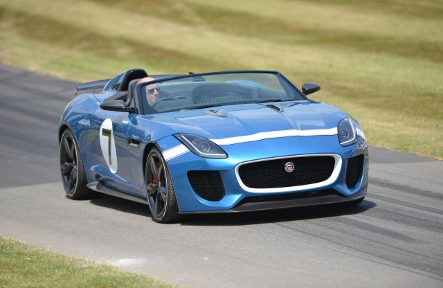 Jaguar Project 7
