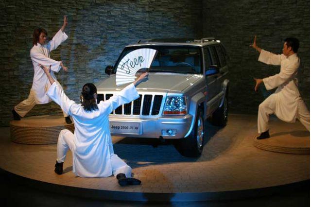Jeep 2500 Beijing show