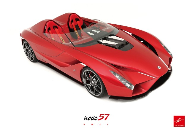 ferrari enzo designer 39 s new car looks like a lamborghini. Black Bedroom Furniture Sets. Home Design Ideas