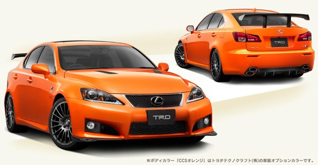 Lexus' IS F Circuit Club Sports concept.