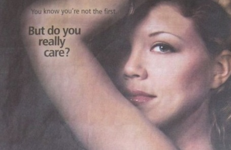 Libido-driven used car ad. Image via Tosh.0
