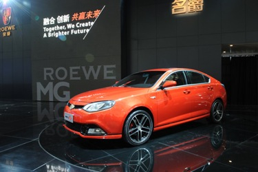 MG6 Concept in Shanghai