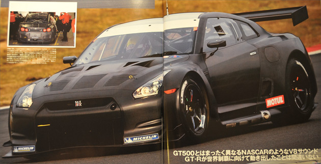 A road-going homologation special based on this prototype race car may revive the GT-R LM badge