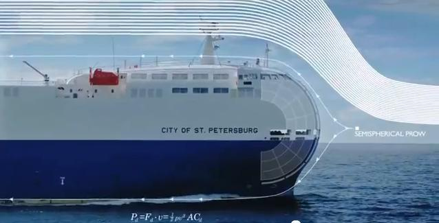 Nissan's City of St. Petersburg cargo ship for transporting Leaf electric cars
