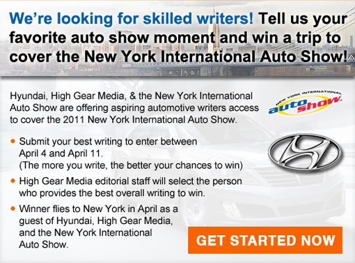NYAS Hyundai Writing Contest