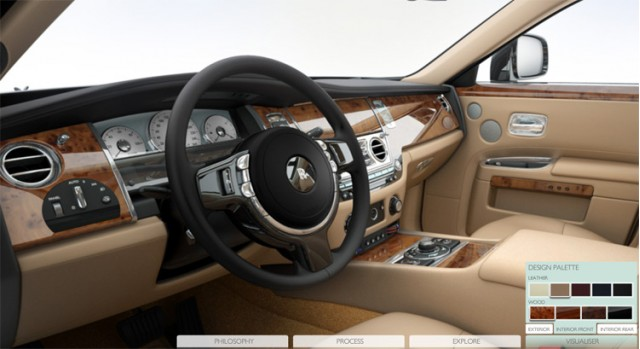 The site allows you to modify both the dash and leather trim