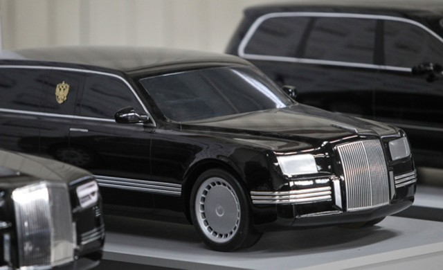 Russian presidential limousine concepts (Image via RG. RU)