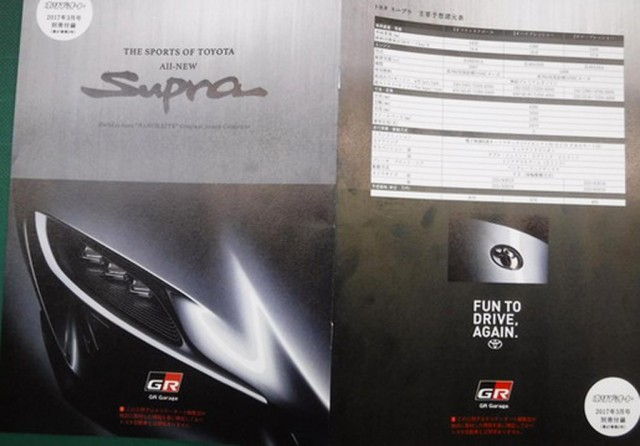 Scan of alleged brochure for new Toyota Supra - Image via Auto.Blog.rs