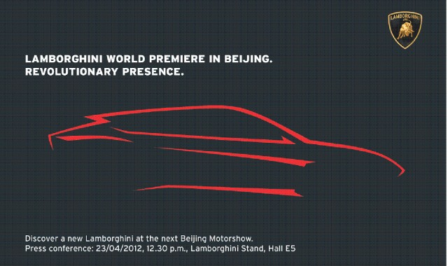 Teaser for new Lamborghini SUV Concept