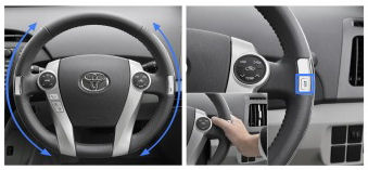 Toyota's heart monitor sensor