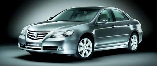 Update: 2009 Honda Legend official details
