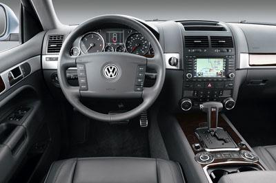 image vw touareg interior size    type gif posted  december    pm