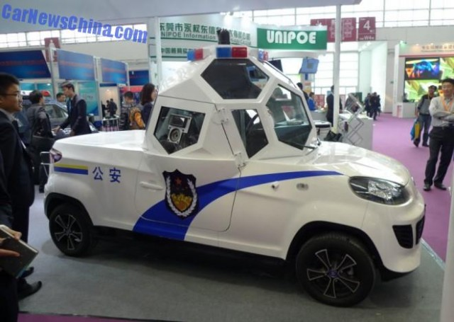 Armored Electric Chinese Police Patrol Car Is Words